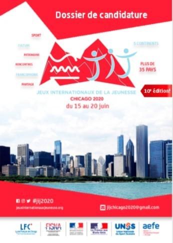 Affiche de los Juegos Internacionales de la Juventud